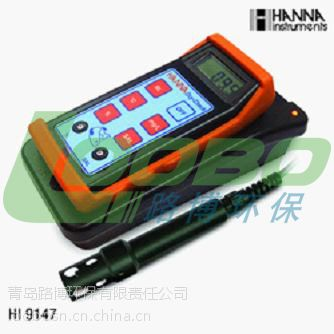 青岛路博厂家直销水质快速分析仪 HI9147 便携式防水溶解氧测定仪