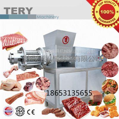 特利源骨肉分离机 TLY1500 不锈钢打造