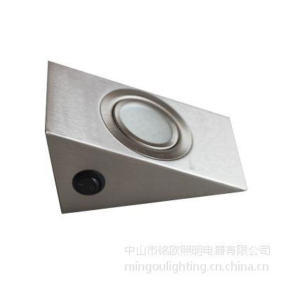 铭欧照明3W梯形三角橱柜灯 按钮开关 LED节能 小功率吊柜灯 现货厂家批发MO8055