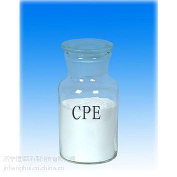 PVC树脂粉 SG-5 山东信发 榆社 君正 亿利牌 齐鲁 聚氯乙烯 环保低价 厂家