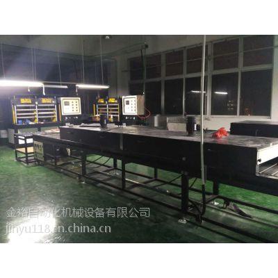 供应金裕精机JY-XC02全自动12工位鞋材机 浙江 运动鞋面加工工艺设备 东莞机器厂家