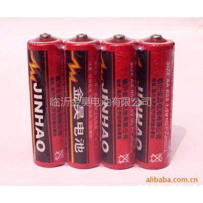 供应金昊R6S四粒缩装干电池