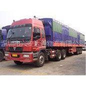 供应商务服务深圳至重庆物流专线运输竭诚为您服务到达时间3-4