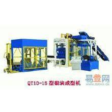 供应宏发砖机QT10-15型免烧砖机
