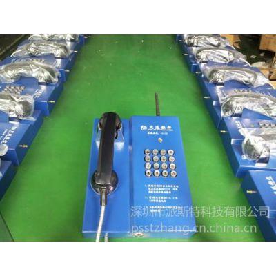 供应银行专用无线电话机(GSM/CDMA)