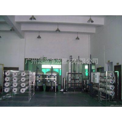 供应广州反渗透超纯水设备 肇庆EDI超纯水系统 湛江电子超纯水装置