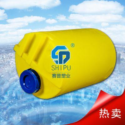 供应1立方搅拌桶 塑料加药箱 污水处理设备 黄色 配0.75kw搅拌机