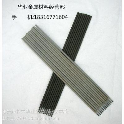 DT3A生铁板材,电磁纯铁,大量现货