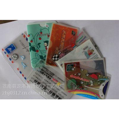供应彩色PVC公交卡套智腾ztsj031233厂家磨砂卡通图案卡套