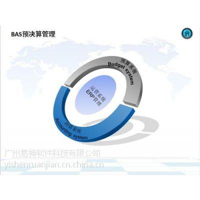 MWS移动仓储、易神软件(图)、服装MWS移动仓储