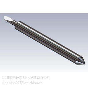 Cricut Expression自动定位巡边切割机用刀片 钨钢切割刀A系列批发供应