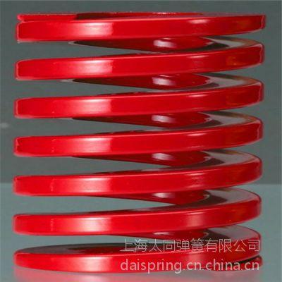 正品日本大同弹簧 DAI SPRING 大同弹簧 红色中荷重DM