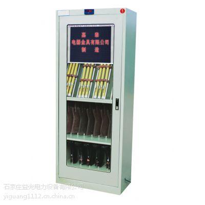 电力安全工具柜型号规格 品质卓越经久耐用安全工具柜