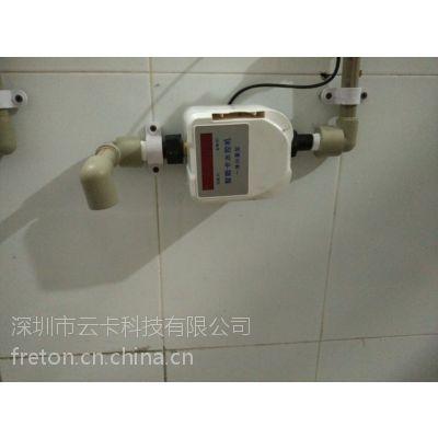 云卡计量水控机 多功能水控 工业节水设备