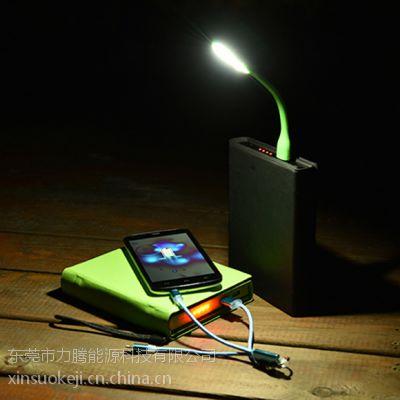 力腾黑色LT-C太阳能移动电源超大容量,快捷充电,持久续航太阳能USB二和一,精美外观,力腾能源科技