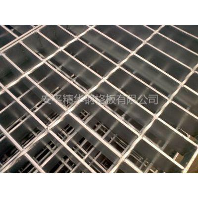 供应提供煤场工业平台钢格板|格栅板|网格板厂家-安平精华钢格板有限公司