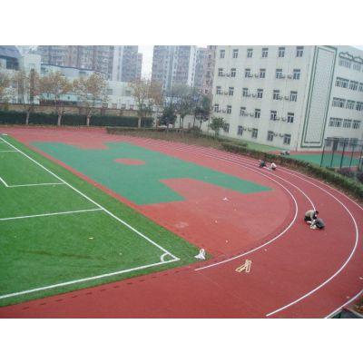 供应苏州塑胶跑道  网球场  篮球场  羽毛球场  丙烯酸球场涂料  人造草坪