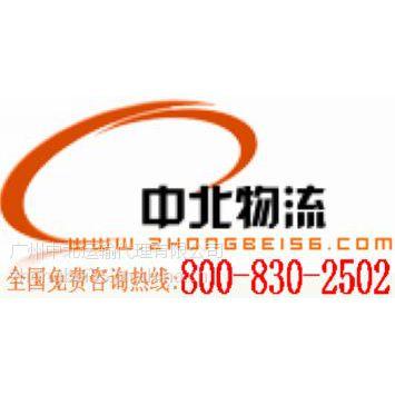 供应广州天河区托运公司,行李家电空调托运服务