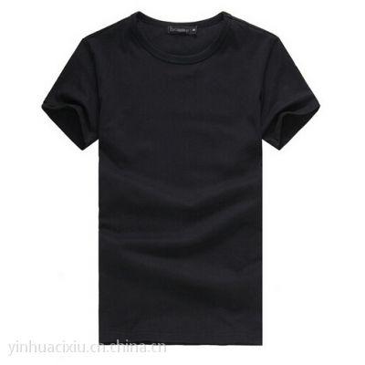 广告T恤衫女厂家电话 东门T恤 多色可选 款式齐全