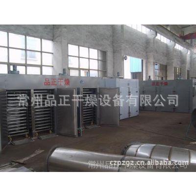 供应食品、化工、电加热烘干机-热风循环烘干箱-烘房-干燥机设备
