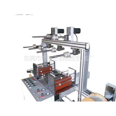 供应厂家直销简易贴合机 复合机 贴合排废机