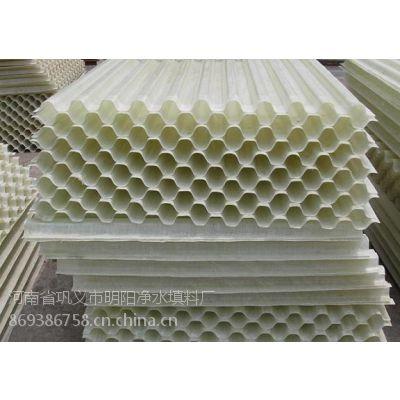 【六角形蜂窝填料】供应武汉六角形蜂窝填料*聚丙烯(PP)聚氯乙烯(PVC)乙丙共聚和玻璃钢斜管