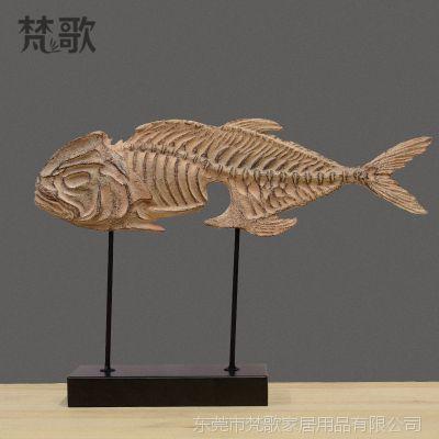 批发 创意家居饰品摆件软装饰品 欧式复古鱼化石 特色树脂工艺品