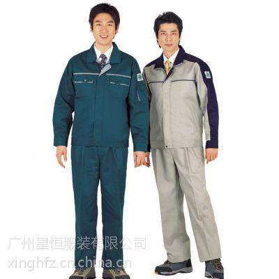 广州花都定做冬装工作服,白云区长袖工衣定制,海珠区订做厂服夹克衫。