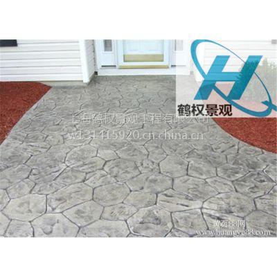新疆压模地坪艺术装饰道路