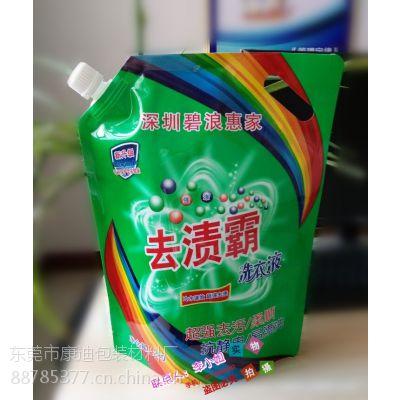 专业定做吸嘴自立袋厂家 2L5L洗洁精/洗发水/玻璃水/染发膏防嘴包装袋 洗衣粉包装卷膜