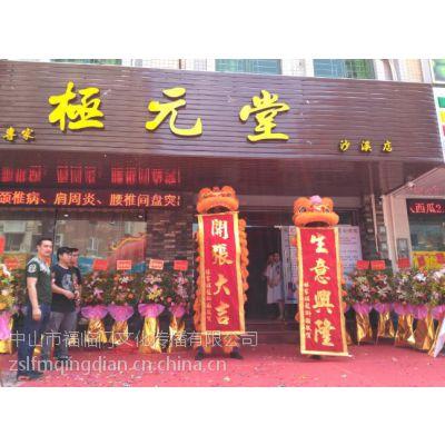 中山专业舞狮表演 中山舞龙舞狮团 开业庆典舞狮 中山龙狮文化艺术