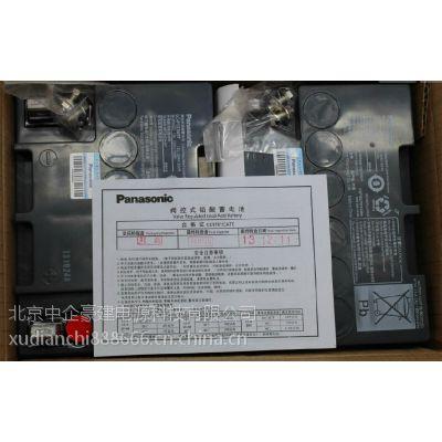 松下蓄电池全新报价LC-P127R2