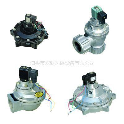 供应QMF-20P-A型电磁脉冲阀