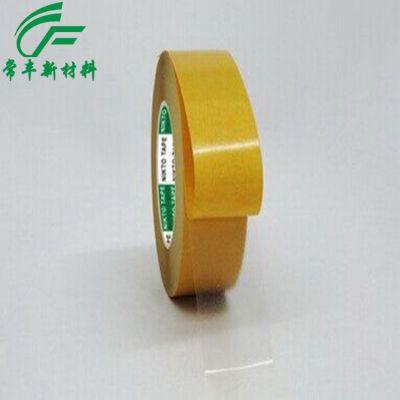 【常丰】供应米黄色高温双面胶带 粘性强 耐温性高达150℃