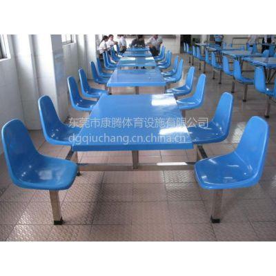 供应康合玻璃钢餐桌椅厂家直销工厂六人餐台桌子椅子 食堂八人座吃饭桌子椅子 长条凳餐桌 短条凳餐桌椅