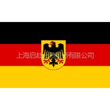 供应德国商会签证官保证签证率100% 德国化工展