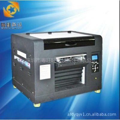 供应硅胶保护套彩印机 金属外壳打印机 笔记本外壳印刷机