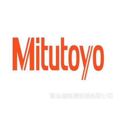 Mitutoyo三丰 防冷却液千分尺 293-140