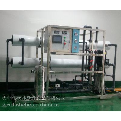 供应常州回用设备,伟志中水回用设备,工业废水回用设备