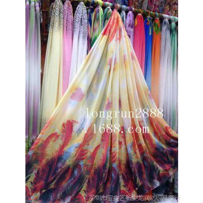 2015复合丝裙面料数码定位印花涤纶polyester真丝50D雪纺底布料