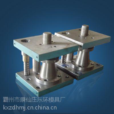 霸州东环高速精密冲压模具设计与制造