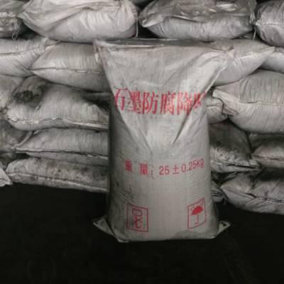 lz物理降阻剂的优点和施工使用-河北降阻剂