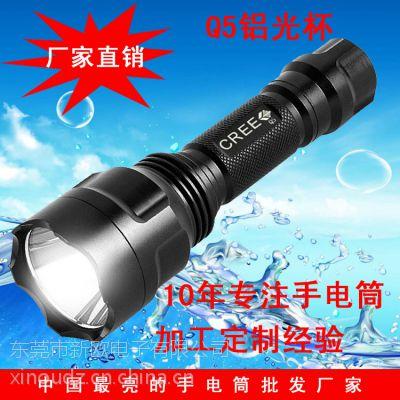 厂家直销 狼眼LED强光手电筒 徒步骑行 充电强光远射手电筒