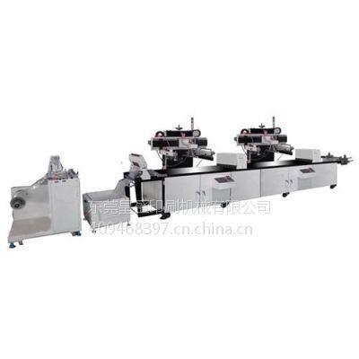 丝网印刷机、皇盛3年保修、卷材丝网印刷机