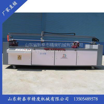 精度ZD-260纸箱商速印刷机无纺布印刷机 春联印刷机 印刷机