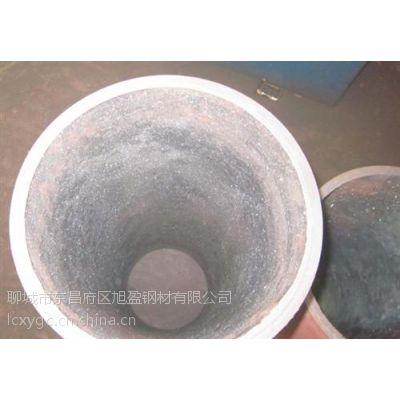 复合陶瓷钢管|聊城旭盈钢材|复合陶瓷钢管价格