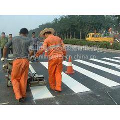 厂家直销马路划线漆、道路划线,驾校划线