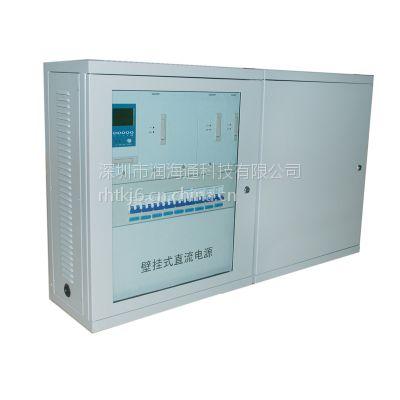 壁挂电源 RT-XZDW壁挂型直流电源系统 深圳润海通 直流屏