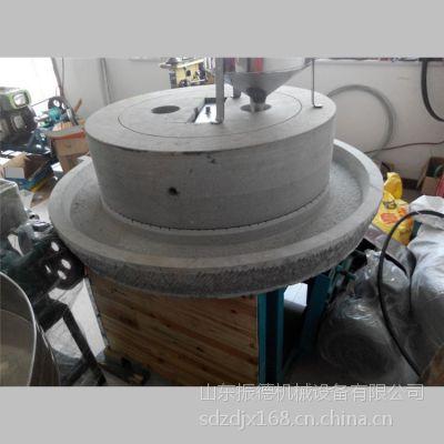 振德供应天然石材石磨豆浆机 畅销优质多功能米浆电动石磨机