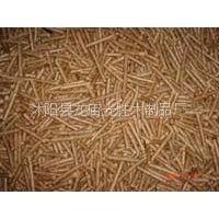 l批发热销供应多种型号的 木屑颗粒燃料